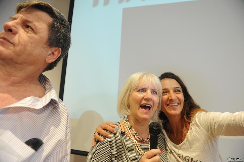סלפי מנצח עם גרסיאלה שפירו גולדמן באירוע