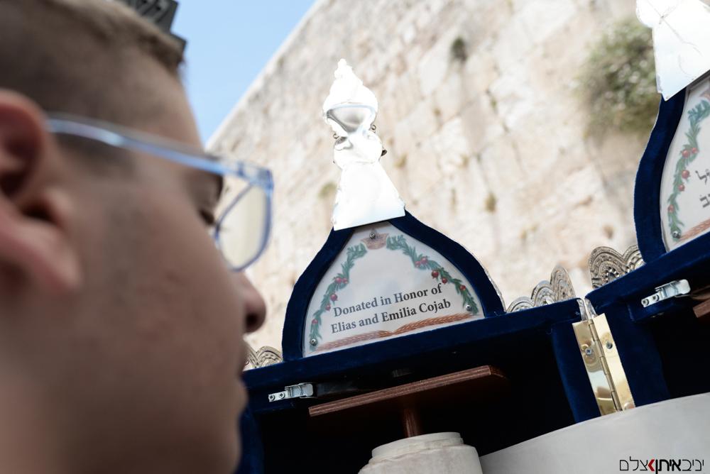 עלייה לתורה פרשת במדבר לחתן בר מצווה בכותל המערבי