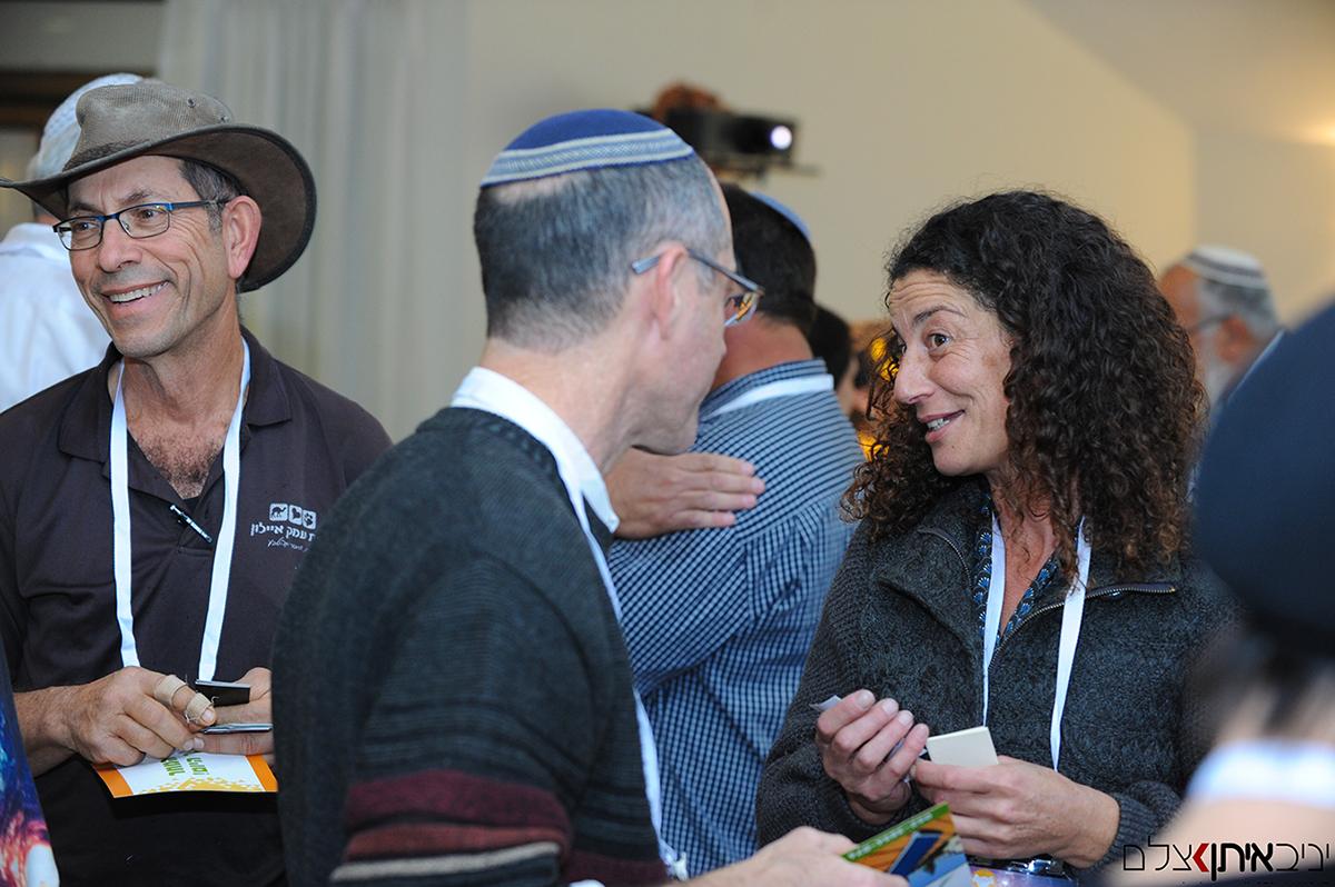 צילום ועידת עסקים בירושלים תשעז