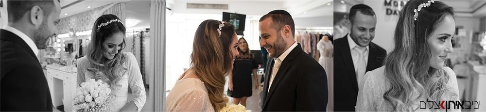 המפגש המרגש בין החתן והכלה בסלון הכלות