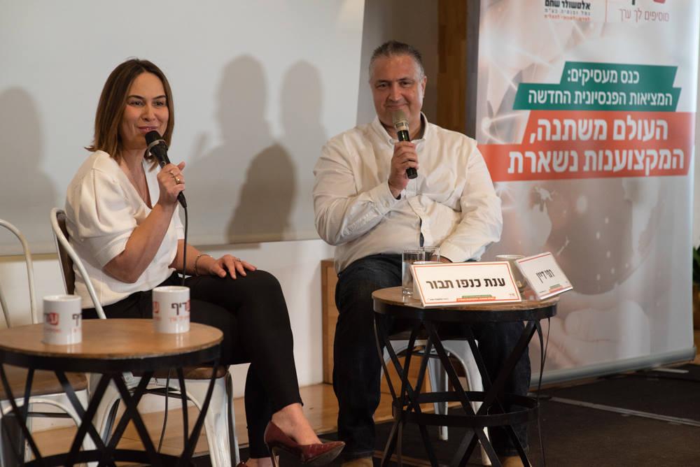 ריאיון אישי בנושא כלכלה והשקעות בכנס בתל אביב